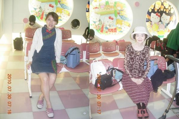 和媽在港龍航空候機位.jpg