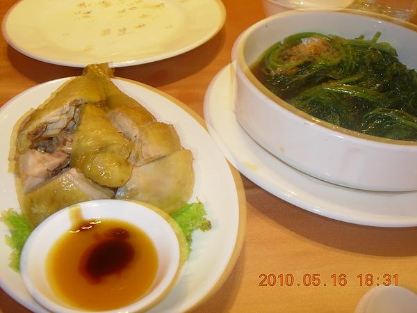 日光溫泉會館晚餐-2.JPG