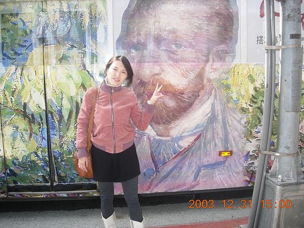 公車外梵谷合照