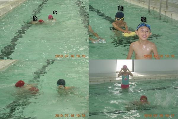 孩子遊泳記錄.jpg