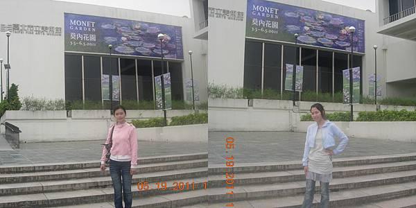 台北美術館-莫內展覽.jpg