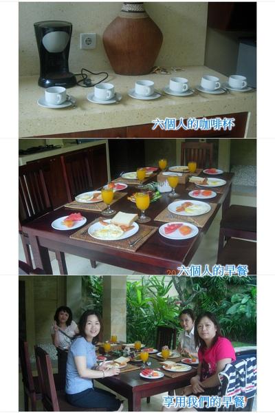 THE AMASYA HOTEL 用餐.jpg