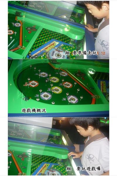 2010.08翔去湯姆熊玩.jpg