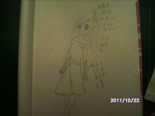 PICT1084.JPG