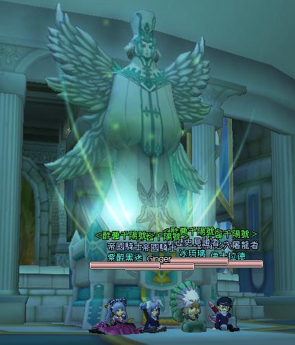 聖境-君主殿堂-雕像前-側.bmp
