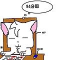 考試.bmp