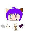 小薑(人(小玥).jpg