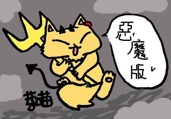 小白菊(希米掌).png
