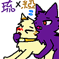 琉和米亞(催吐(夜喵.png