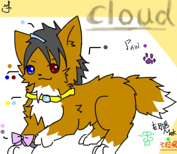 cloud (玥羽).png