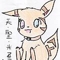 天‧聖‧米亞(棘(手繪.png
