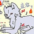 嶽獄(玥羽).png