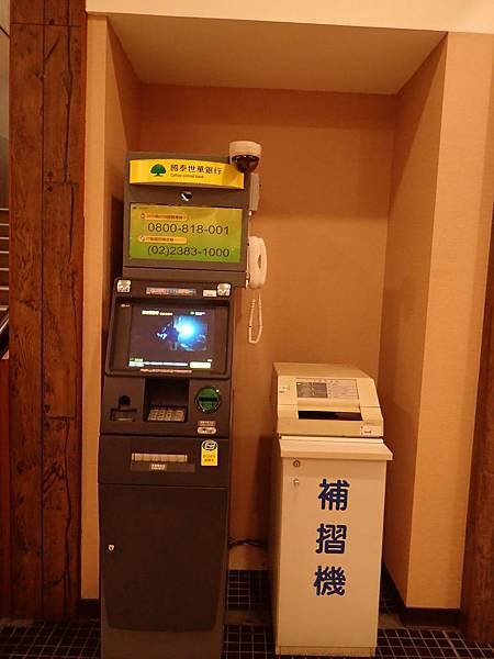 PC220020.JPG
