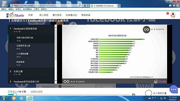 %E6%88%AA%E5%9C%964.jpg