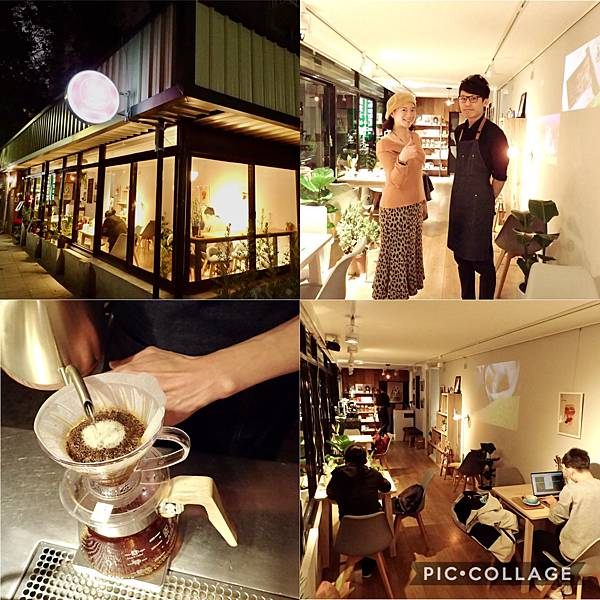 UNC COFFEE瑰夏咖啡