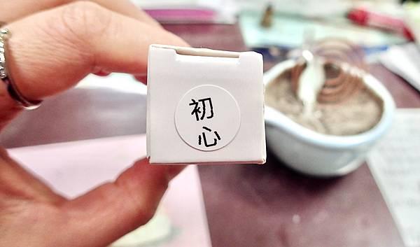 蜜蕊myrra-芳香精油滾珠瓶