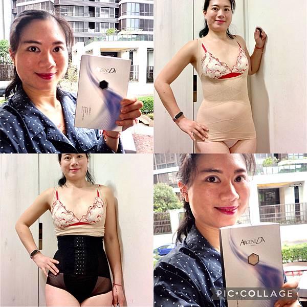 ARGENTDA日本魔纖3D立體托胸連體雕塑衣 (塑身背心) 膚色與魔纖收腹排扣骨盆褲 (塑身褲) 黑色
