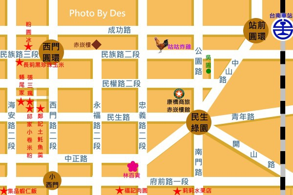 台南地圖.jpg