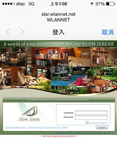 Silom Serene_38.PNG