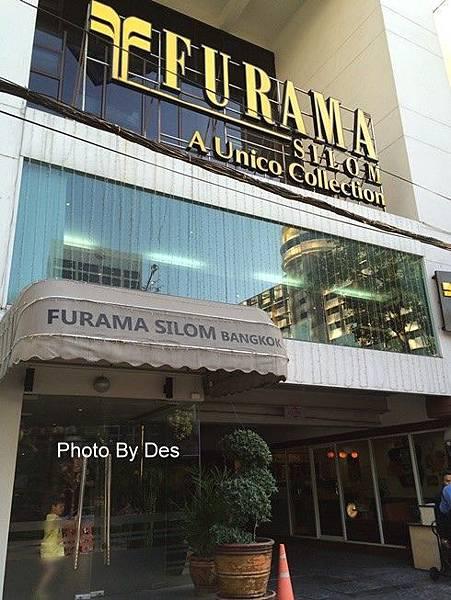 FUMARA_02.JPG