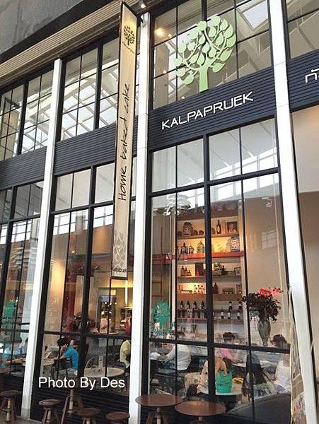 KALPAPEUEK_01.JPG