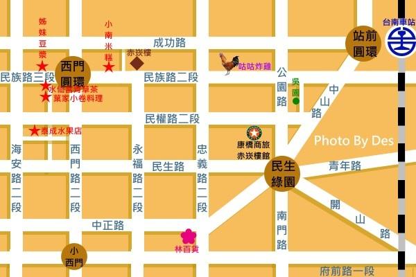 台南地圖II.jpg
