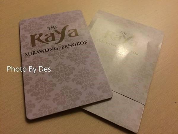 RAYA_11_2.JPG