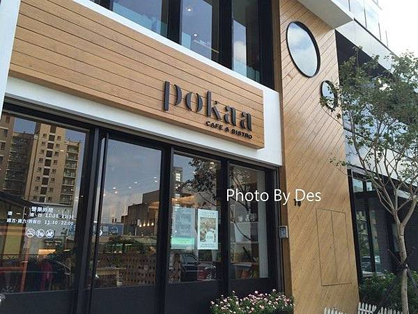 pokka_06.JPG
