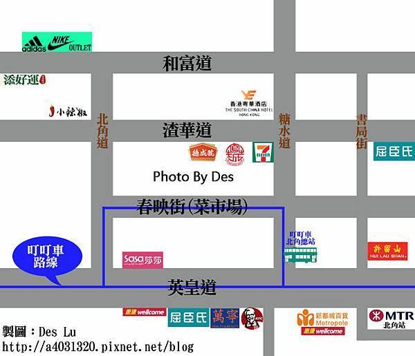 粵華飯店周邊地圖.jpg