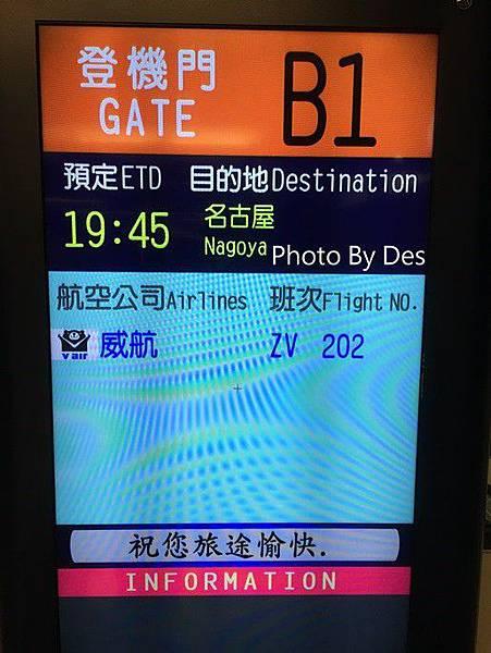 nagoya_02.JPG