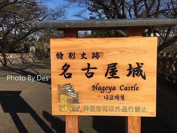 nagoya_24.JPG