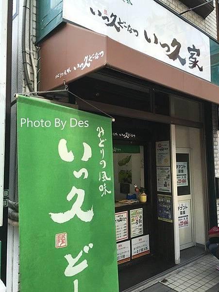 nagoya_47.JPG