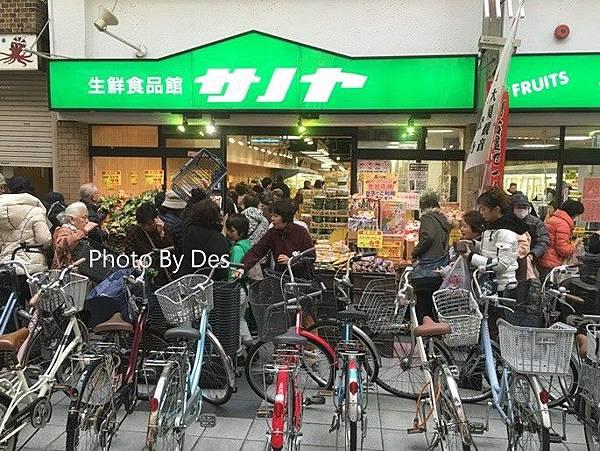 nagoya_45.JPG