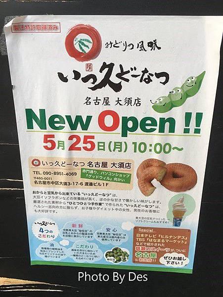 nagoya_49.JPG
