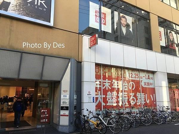nagoya_62.JPG