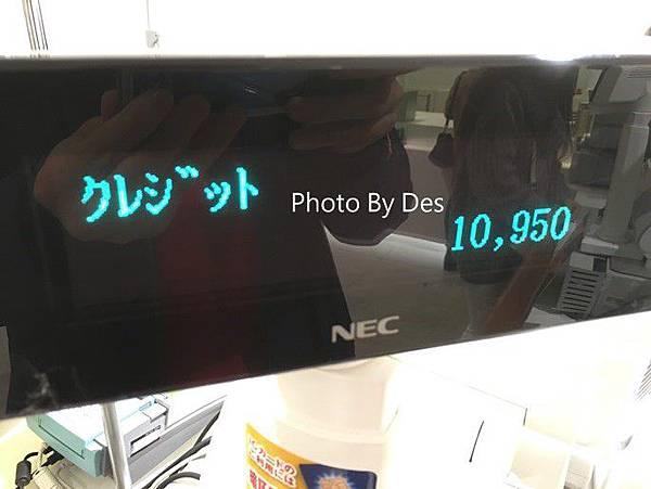 nagoya_65.JPG