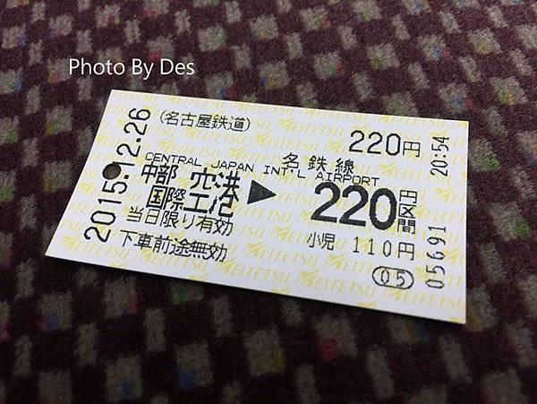nagoya_83.JPG