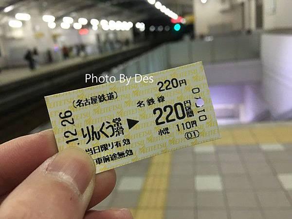 nagoya_89.JPG