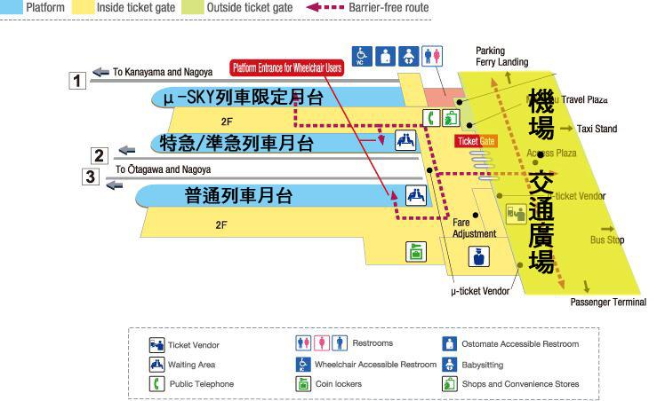 名鐵月台圖.jpg