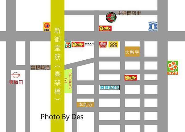關西飯店地圖.jpg