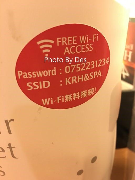HRSPA_31_2.JPG