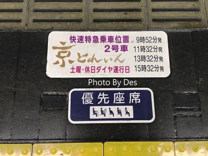 KK_10.JPG