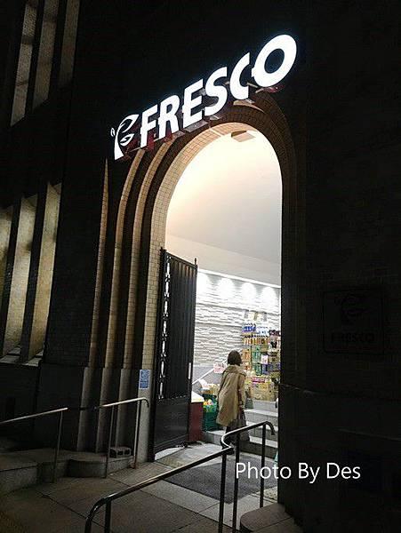 Fresco_01.JPG