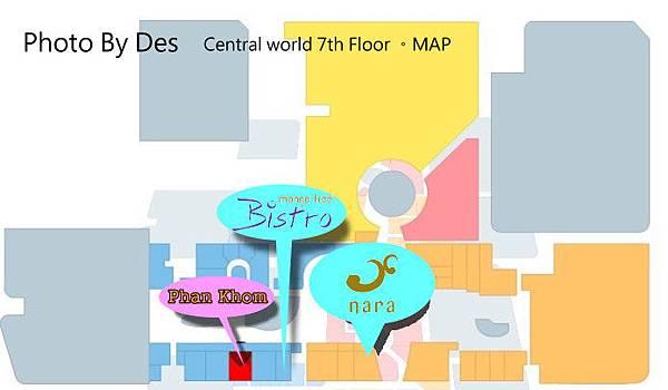 Central world 7F.jpg