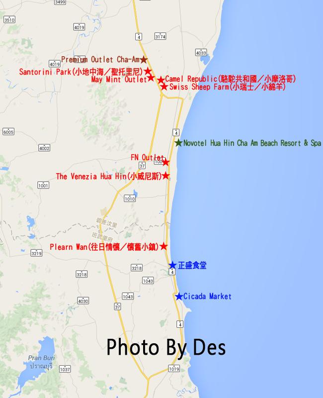 華欣摩托車地圖.jpg