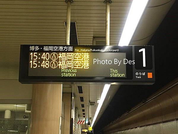 FUK_D3_22.JPG