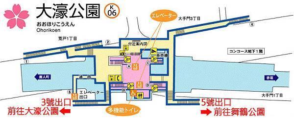 大濠公園站出口MAP.jpg