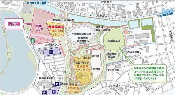福岡城櫻花祭MAP.jpg