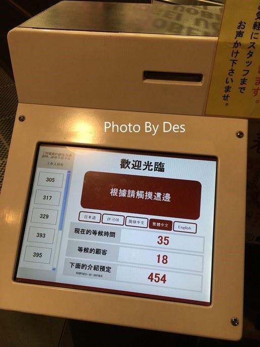 D2_D_04.JPG
