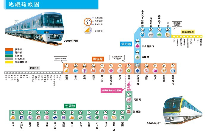 routemap_b.jpg